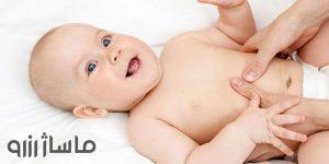 ماساژ شکم نوزادان