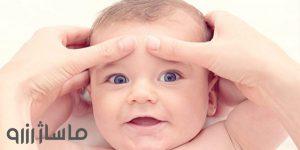 ماساژ صورت نوزادان